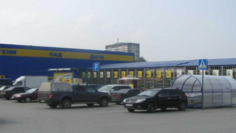 The cadastral value of Castorama's hypermarket was successfully disputed