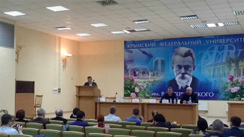 Cadastral Valuation Conference in Crimea