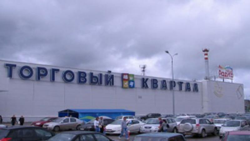 Valuation of the largest retail complex in Kaluga